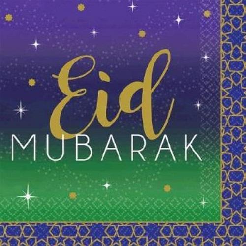Eid Partyware